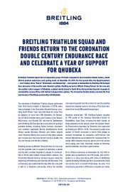 2019-coronation-double-century-and-qhubeka-partnership_us.pdf