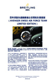 avenger-swiss-air-force-team-limited-edition_cns-1.pdf