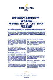 premier_bentley_centenary_limited_edition_cnt.pdf
