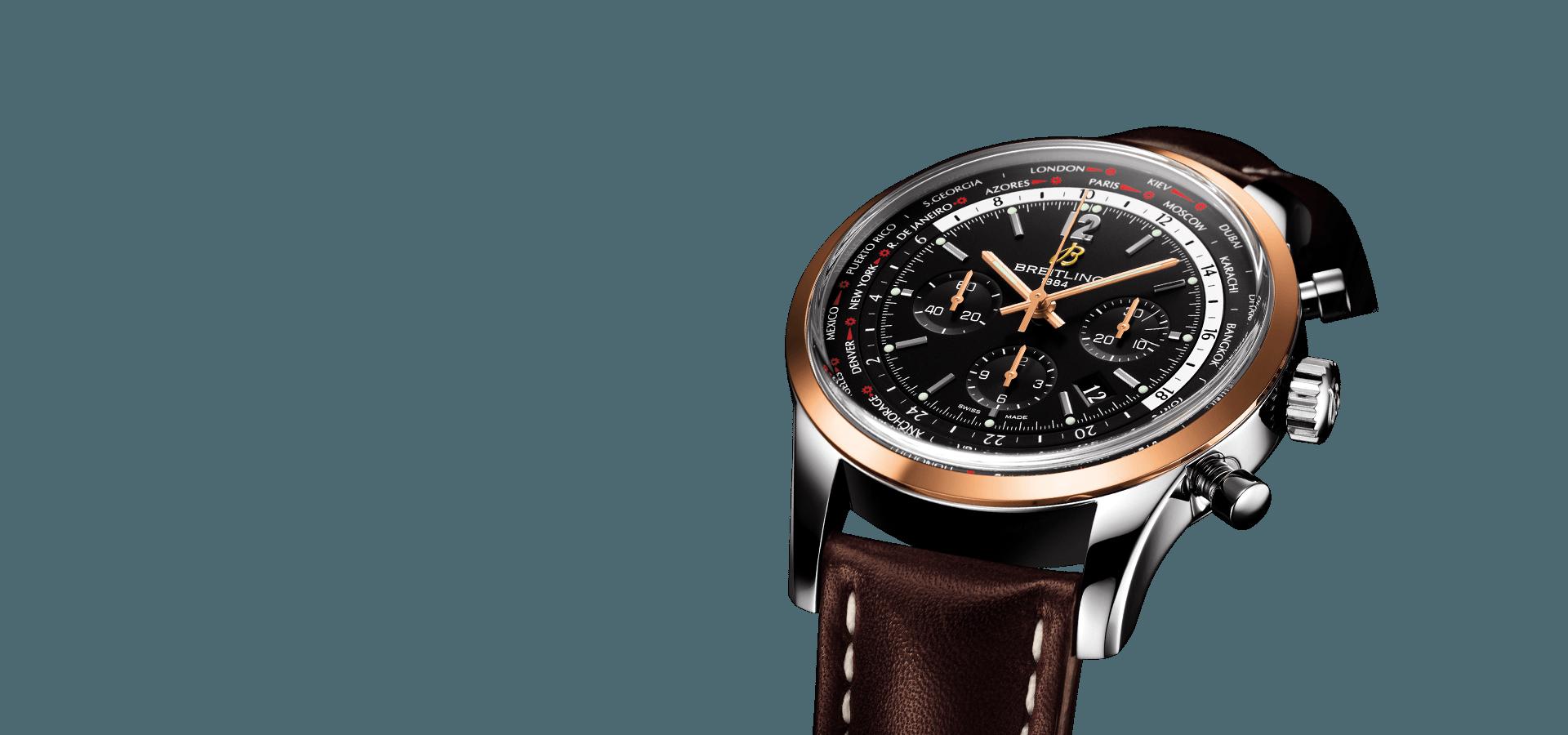 Bamford Replica Watches