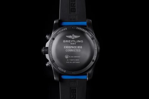 Exospace B55