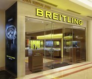 Breitling Boutique, KLCC Kuala Lumpur, KLCC in KUALA LUMPUR | Breitling - KUALA LUMPUR, MALAYSIA - Breitling Boutique, KLCC Kuala Lumpur, KLCC