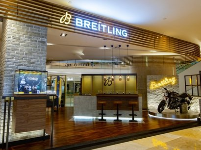 BREITLING BOUTIQUE SINGAPORE ION OR